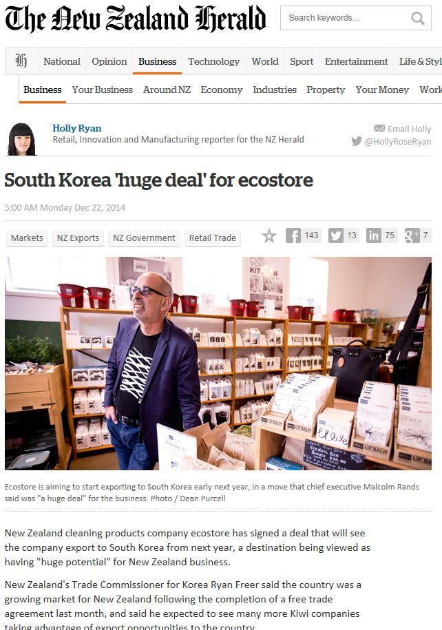 ecostore article